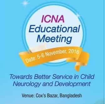 ICNA Educational Meeting Bangladesh 2016